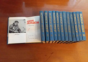 Собрание сочинений Джека Лондона в 13-ти томах Барнаул