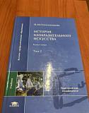 История изобразительного искусства Томск