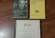 Книги в подарок Калуга