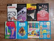 Книги (много) Владимир