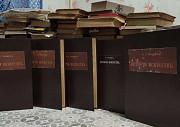Только антикварная литература-2 Москва