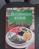 Новая книга в твердом переплете Магадан