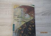 Susanna Partsch Gustav Klimt Климт Калининград