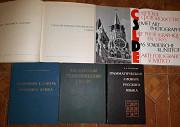 Книги, словари Барнаул