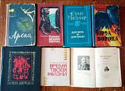 Книги СССР Омск