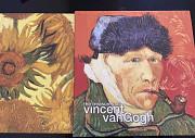 Подарочное издание The treasures of Vincent Van Go Иркутск