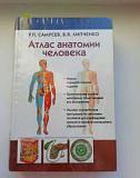 Учебники по медицине Ярославль