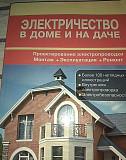 Электрика на даче Мурманск