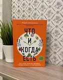 Что и когда есть Ульяновск