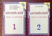 Учебники английского языка Новосибирск