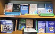 Книги, учебники для взрослых и детей Пермь