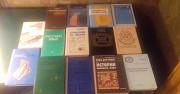 Учебники по разным предметам и книги по медицине Новосибирск