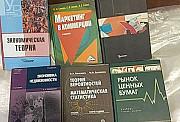 Книги по экономике разные состояние хорошое Иркутск