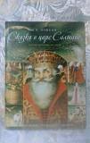 Новая книга Нижний Новгород