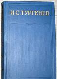 Полное собрание сочинений и писем в двадцати вось Волгоград
