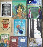 Детские книги СССР и новые издания Иркутск