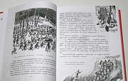Приключения Мурзилки и маленьких человечков Иркутск