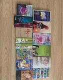 Книги для подростков Пермь