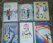 Детские книги СССР про школьников комплектом Ярославль