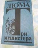 Книга разные(художка, медицина) Сургут