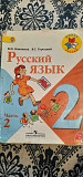 Учебники Пермь