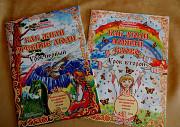 Книги детские для самых маленьких Санкт-Петербург