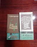 Книги для детей Пермь