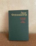 Замечательная книга Архангельск