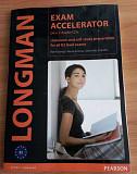 Longman Exam Accelerator Новосибирск