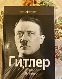 Продам книгу Уфа