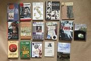 Книги мемуары, публицистика, биографии Пермь