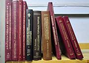 Книги машиностроение, строительство, горные работы Пермь