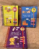 Скажи мне. серия книг для детей Санкт-Петербург
