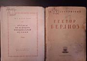 Редкие книги Санкт-Петербург