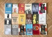 Шахматная литература Москва