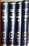 Толковый словарь Даля В.И Самара