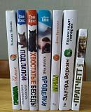 Книги для детей Волгоград
