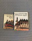 Книги серии История российских войск Ульяновск