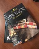 Книги современной литературы Казань