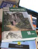 Литература 9,10 класс Зинин.Сахаров Воронеж