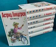 Детские книги Астрид Линдгрен серия 6 книг + 1 доп Орел