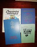 Детская литература Пермь
