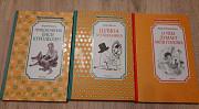 Детские книги. Коваль, Пивоварова, Янссон Смоленск