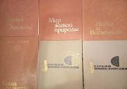 Энциклопедии Ярославль