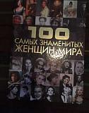 Книги. Подарочные издания Москва