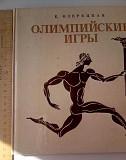 Олимпийские игры Хабаровск