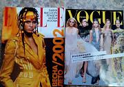 Коллекции сезона. Vogue. Officiel Омск