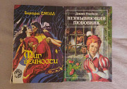 Зарубежные любовные романы Рязань