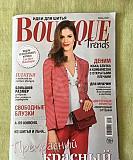 Журнал Boutique июнь 2021 Новосибирск