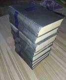 Джек Лондон, собрание сочинений в 7 томах, 1954-56 Курск